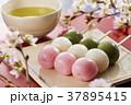 3色だんご 和菓子 花見団子の写真 37895415