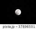 皆既月食 月食 月の写真 37896501