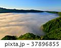 摩周湖 阿寒国立公園 風景の写真 37896855