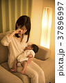 夜 親子 悩むの写真 37896997