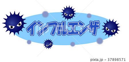 インフルエンザウイルス 37898571