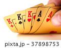 Fullhouse set. Poker. 37898753