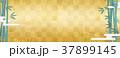 金 竹 金屏風のイラスト 37899145