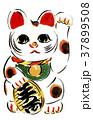 招き猫 縁結び 縁起物のイラスト 37899508