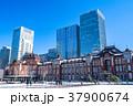 《東京都》大雪が降った翌日の東京駅 37900674