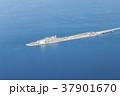 海ほたる 東京湾アクアライン 海の写真 37901670