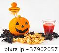 ハロウィン カボチャ お菓子 おもちゃカボチャ ハロウィーンイメージ 37902057