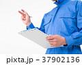 作業員 つなぎ 作業服の写真 37902136