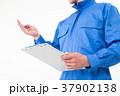 作業員 つなぎ 作業服の写真 37902138