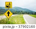 自転車 小道 道の写真 37902160
