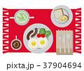 目玉焼きのイラスト。朝食。パンと卵料理のイラスト。 37904694