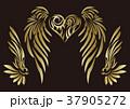 トライバル。翼と羽のエンブレム。タトゥーデザイン。 37905272