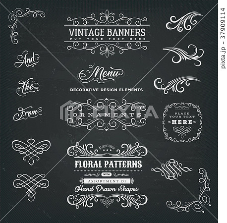 calligraphic frames and banners on chalkboardのイラスト素材
