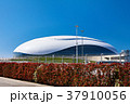 Bolshoy Ice Dome is an indoor sports arena located 37910056
