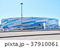 Shayba Arena is stadium located Sochi Olympic Park 37910061