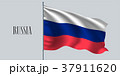 旗 フラッグ フラグのイラスト 37911620