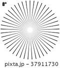 Abstract Circular Geometric Burst Rays On White 37911730