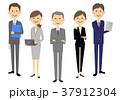 人物 チーム ビジネスのイラスト 37912304