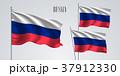 旗 フラッグ フラグのイラスト 37912330