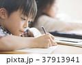 小学生 男の子 女の子の写真 37913941