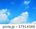 青空と白雲 37914366