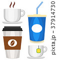 Colorful drink icon set poster 37914730