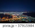 夜景 日本三大夜景 函館市の写真 37915984