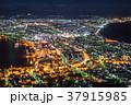 夜景 日本三大夜景 函館市の写真 37915985