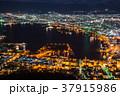 夜景 日本三大夜景 函館市の写真 37915986