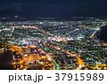 夜景 日本三大夜景 函館市の写真 37915989