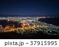 夜景 日本三大夜景 函館市の写真 37915995