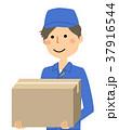 作業服の男性 荷物 ダンボール 37916544