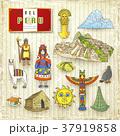 travel concept of Peru 37919858