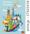 Taiwan travel poster design 37920438