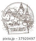 adorable Thailand travel poster 37920497