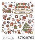 クリスマス しか シカのイラスト 37920763