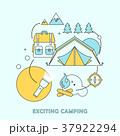 アクティビティ キャンプ 収容所のイラスト 37922294