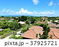 青空 集落 沖縄の写真 37925721