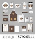 コーヒー シンボルマーク アイデンティティーのイラスト 37926311