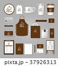 コーヒー シンボルマーク アイデンティティーのイラスト 37926313
