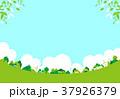 エコ グリーン 公園 37926379