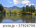 山 風景 自然の写真 37926798