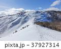 冬の自然な風景写真その3 37927314