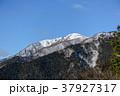 冬の自然な風景写真その5 37927317