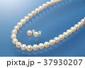 宝石 真珠 ネックレス イヤリング 真珠イメージ パールホワイト パールネックレス パールイヤリング 37930207