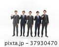 男性 ビジネス ビジネスマンの写真 37930470