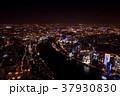 上海 都市風景 夜景の写真 37930830