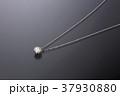 アクセサリー 宝石 ファッション ダイヤモンド ネックレス 37930880