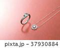 アクセサリー ジュエリー 宝石 ファッション ダイヤモンド 指輪 ネックレス 37930884