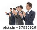 男性 ビジネス ビジネスマンの写真 37930926